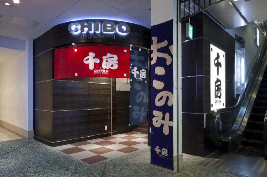千房 広島パセーラ店